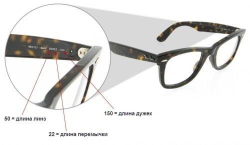 Как определить размер солнцезащитных очков и как правильно его узнать самостоятельно