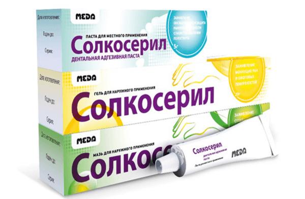 Димексид и солкосерил от морщин: способ применения, рецепты, отзывы косметологов