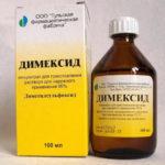 Аминофиллин от целлюлита в домашних условиях: рецепты, отзывы