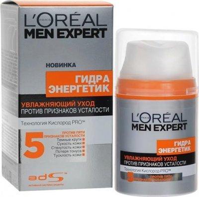 Крем от морщин для мужчин: рейтинг лучших, советы по выбору для разных возрастов, отзывы