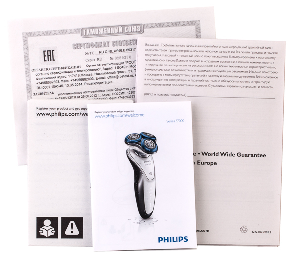 Электробритвы philips (Филипс): обзор моделей, какую выбрать, отзывы