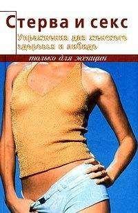 Упражнения для повышения либидо у женщин: комплекс тренировок с описанием, видео занятий