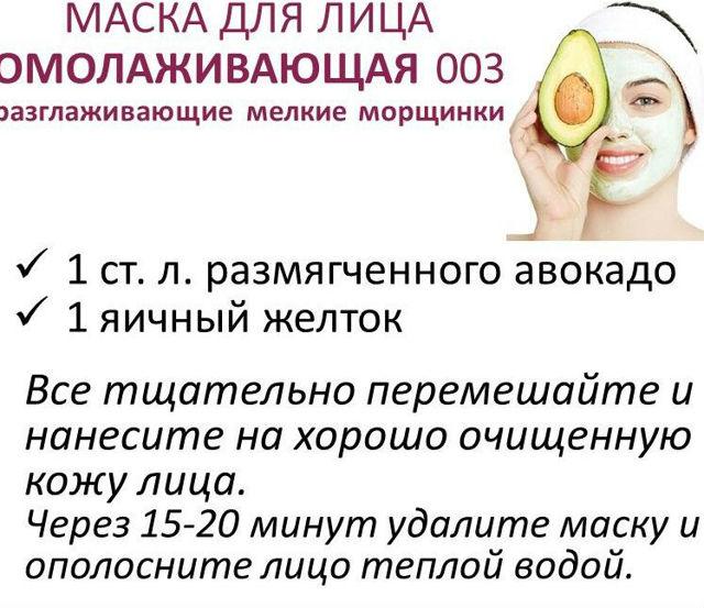 Миндальное масло для лица: свойства и применение, отзывы
