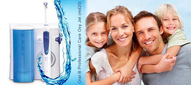 Ирригатор полости рта oral b oxyjet: обзор лучших моделей линейки professional care от braun