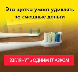 Жидкое лезвие для педикюра: как пользоваться в домашних условиях, отзывы