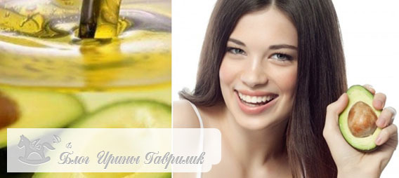 Масло авокадо: свойства и применение в косметологии, отзывы