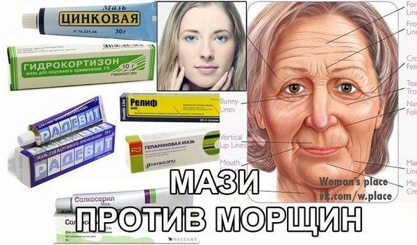 Омоложение кожи: как бороться с дряблостью тела, лучшие средства против старения