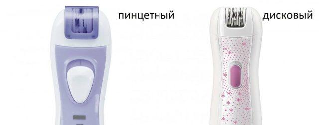 Эпилятор для лица электрический: какой лучше выбрать, как правильно пользоваться, отзывы