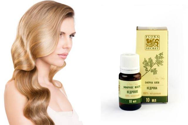 Кедровое масло для волос: способы применения, польза, свойства, отзывы