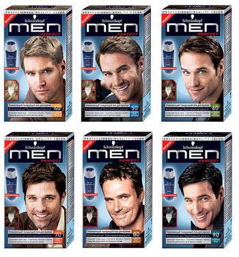 Витамины от седины волос для женщин и мужчин: как выбрать подходящие, отзывы