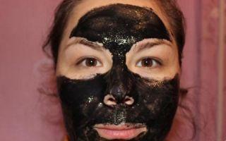 Маска от черных точек на лице с активированным углем и желатином: рецепт и правила применения, отзывы