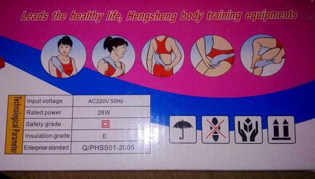 Массажер для спины Дельфин: отзывы, инструкция по применению