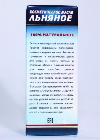 Льняное масло для кожи тела: способы применения, польза, отзывы