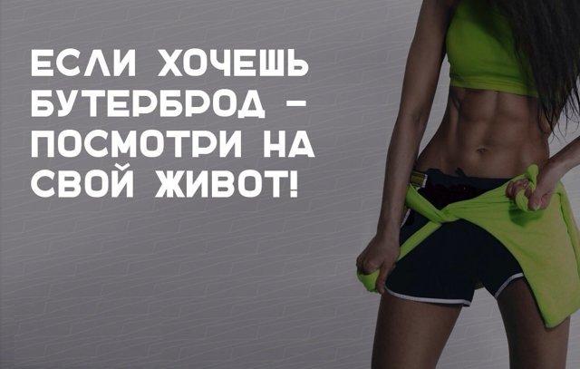 Как подтянуть тело в домашних условиях: упражнения на все группы мышц для девушек