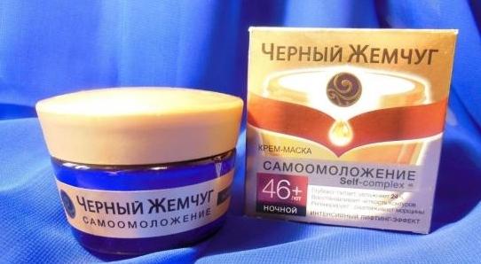 Лифтинг-кремы, маски, сыворотки для лица для применения в домашних условиях, отзывы