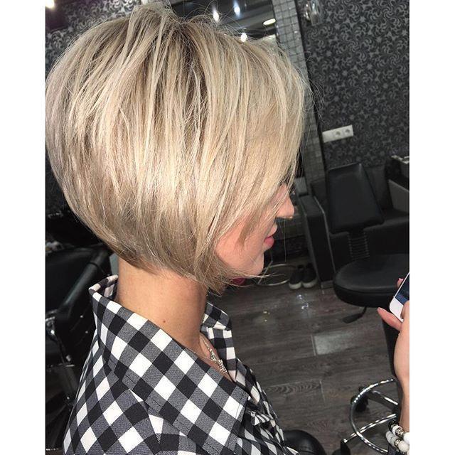 Стрижка, как у Ольги Бузовой: как называется, как сделать и укладывать причёску, фото и видео