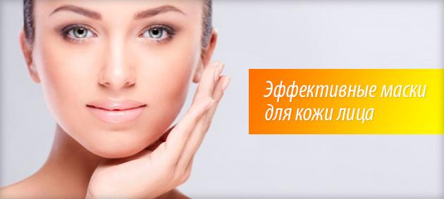 Эфирные масла для лица: какие полезны для разных видов кожи, рецепты, отзывы