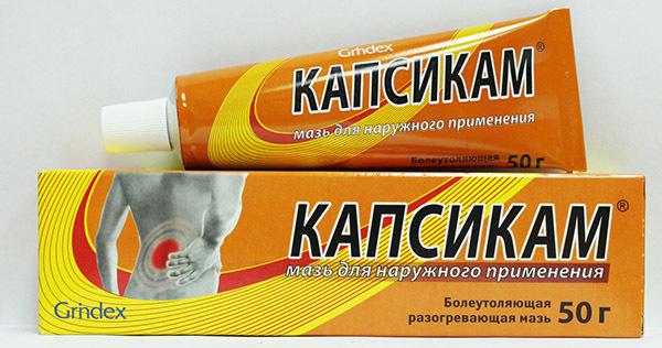 Мазь Капсикам от целлюлита: свойства, способ применения, фото, отзывы