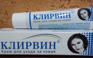 Крем Клирвин от пигментных пятен на лице: состав, инструкция по применению, отзывы, фото кожи до и после