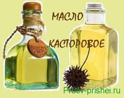 Касторовое масло от прыщей и пятен после них: помогает ли, способы применения для лица, отзывы