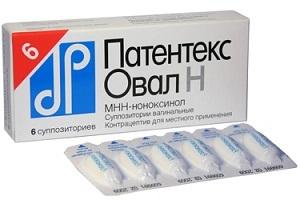 Какие противозачаточные таблетки лучше принимать женщинам после 35 лет: названия препаратов нового поколения, выбор контрацептивов, отзывы
