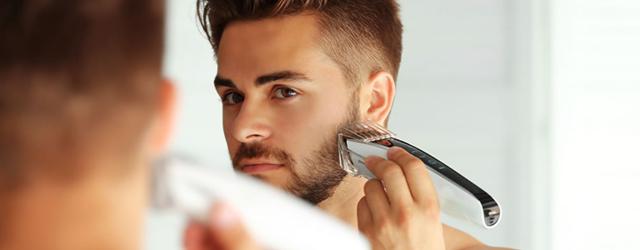 Как правильно брить бороду — инструкция, фото