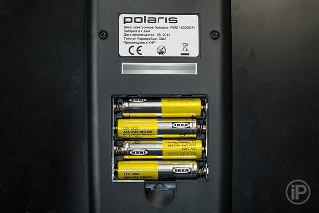Напольные электронные весы Поларис: обзор популярных моделей polaris