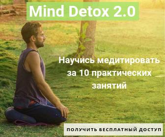 Дыхательная йога: техника выполнения упражнений для дыхания, польза гимнастики