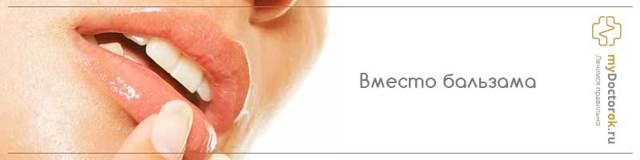 Масло виноградной косточки для лица: применение, отзывы