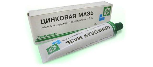 Аптечные средства от морщин, для омоложения лица и красоты: эффективнее ли кремов, обзор препаратов, отзывы